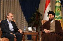 لاریجانی بر عزم ایران برای مبارزه با تروریسم تاکید کرد