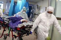 فوت 6 بیمار اصفهانی بر اثر کرونا در شبانه روز گذشته / 308 ابتلای جدید به ویروس کرونا