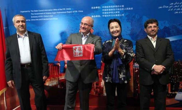 هفته فرهنگی چین در تهران افتتاح شد