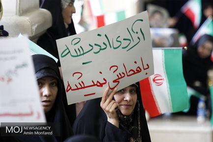 همایش حامیان سید ابراهیم رئیسی در مصلی تهران (3)