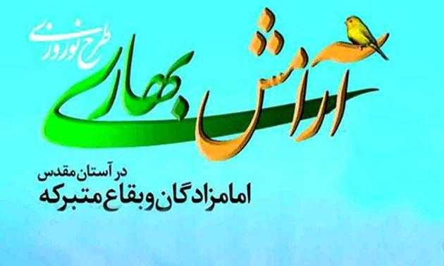 فعالیت 35 مبلغ روحانی در 11 خیمه معرفت ناحیه 2 اوقاف شهرستان قم