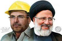 اجتماع بزرگ حامیان حجتالاسلام رئیسی در کرمانشاه برگزار میشود