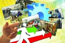 توانمندسازی مددجویان از مهمترین برنامههای کمیته امداد است