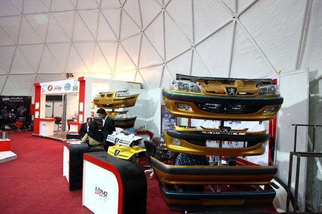 برگزاری شانزدهمین نمایشگاه قطعات خودرو در اصفهان