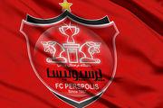 حکم توقیف لوگوی باشگاه پرسپولیس صادر شد