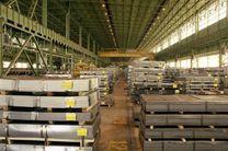 2 طرح فولادی در شرکت فولاد مبارکه افتتاح می شود