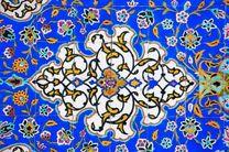 اتمام کاشیکاری گنبد آستان امامزاده فاضل(ع) همزمان با ایام نوروز