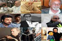 مرگ هایی از جنس هنر/هنرمندانی که از آسمان هنر ایران پرکشیدند