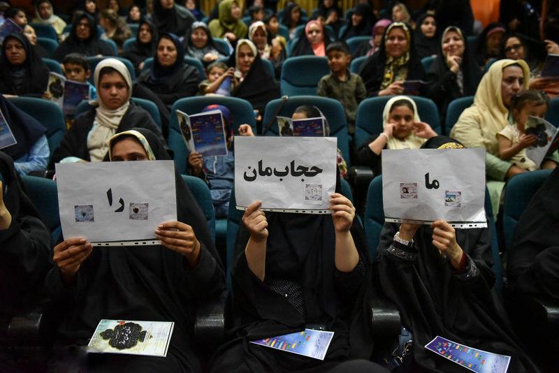 """همایش """"دختران امروز، زنان تمدن ساز"""" برگزار شد"""
