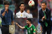 ساعت پخش مسابقات جام جهانی در چهارمین روز