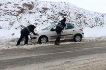 امداد رسانی به خودروهای گرفتار در برف و کولاک