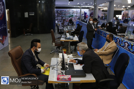 سومین روز ثبت نام از نامزدهای انتخابات ریاست جمهوری ۱۴۰۰
