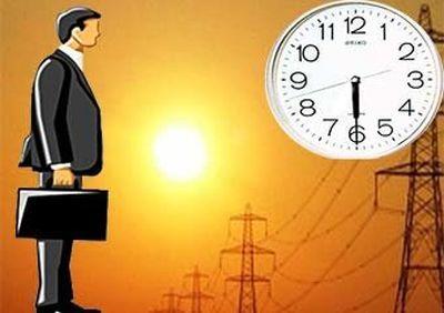 ساعت کاری ادارات هرمزگان کاهش یافت/ ادارات پنجشنبه ها تعطیل هستند