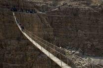 پل دره خزینه «بلندترین پل معلق خاورمیانه» تخریب شد