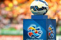 برنامه کامل رقابت های یکچهارم نهایی لیگ قهرمانان آسیا