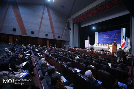 کنفرانس منطقه ای حقوق کودک