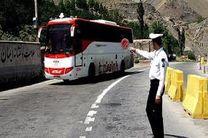 رانندگان اتوبوس ملزم به ثبت ساعت هستند