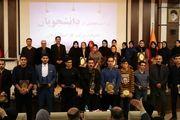 فرزندان دانشجوی کارکنان شرکت گاز استان گیلان تجلیل شدند