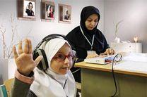 سنجش بیش از چهل هزار نوآموز تا پایان طرح سنجش در هرمزگان