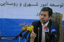 کمیته ملی عوارض تشکیل شد/ وحدت رویه در صدور عوارض جاری شد