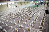 توزیع یک میلیارد تومان بسته معیشتی توسط مراکز افق امامزادگان