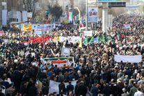 برنامه های شهرداری تهران برای چهلمین سالگرد پیروزی انقلاب/ مسیرهای راهپیمایی 22 بهمن اعلام شد