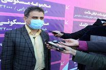 600 میلیارد تومان پروژه مشارکتی در منطقه 10 شهرداری اصفهان