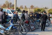 ترخیص ۱۳ هزار موتورسیکلت توقیفی طی ۱۲ روز