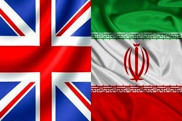 مذاکرات دو جانبه ایران و انگلیس از امروز در تهران برگزار می شود