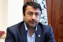 موافقت با کلیات اجرای دومین ژئوپارک کشور در گلستان