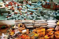 لزوم شناخت مصادیق قاچاق کالاهای سلامت محور