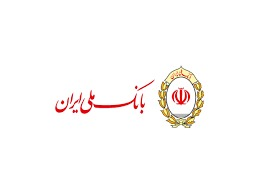 تقدیر وزیر بهداشت از خدمات گسترده بانک ملی ایران
