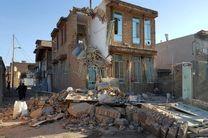 دولت بهشدت پیگیر قراردادهای پیمانکاران و استحکام سازی در مناطق زلزلهزده است