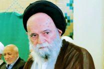 مدیر و خبرنگاران خبرگزاری موج در قم، درگذشت آیتالله حاج سید محمد حسینی کاشانی را تسلیت گفتند