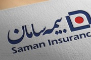 ارائه بیمه مسوولیت تولید کننده محصول سامان بر روی یک دستگاه تصفیه هوا