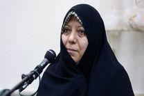 وزرای جدید دولت چه قولی به نمایندگان زن مجلس دادند؟