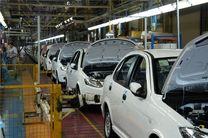 پیش بینی افزایش رکود بازار خودرو در سال 98/آسیب های تورم مصنوعی بازار خودرو به اقتصاد