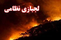 بالگردهای «ارتش» برسر آتش های پاسارگاد آب نریخت