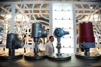 عرضه 15 محصول و خدمات مبتنی بر نانو در دو نمایشگاه صنعتی