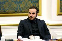 هفته موفق ستاره خلیج فارس در رینگ بین المللی بورس انرژی ایران