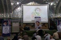 مراسم بزرگداشت شهید حججی در گنبدکاووس برگزار شد