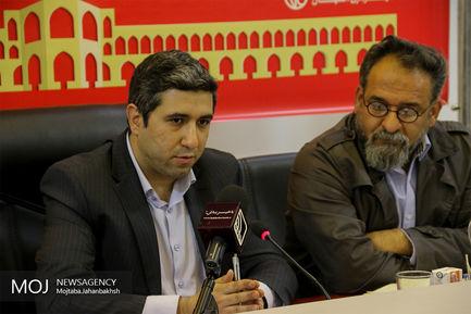 نشست خبری جشنواره فیلم کوتاه «اصفهان در 60 ثانیه»