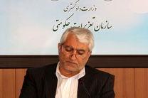 رییس سازمان تعزیرات حکومتی به اعضای جدید حقوقدانان شورای نگهبان تبریک گفت