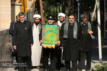 حضور کاروان زیر سایه خورشید در اصفهان