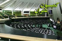 کلیات لایحه تشکیل شورای عالی ایمنی حمل و نقل کشور تصویب می شود