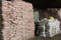 تهدید سلامت با فروش برنج های خارجی به عنوان برنج ایرانی