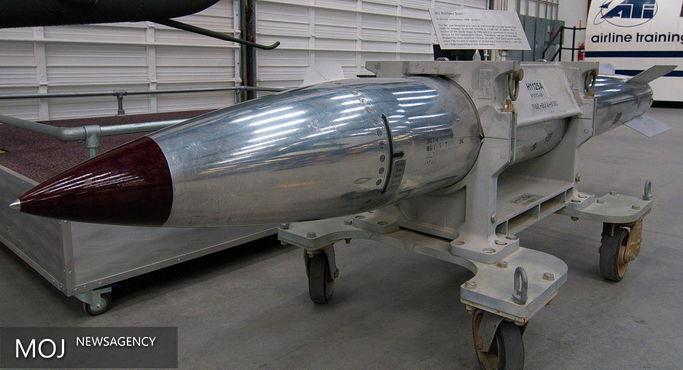 کلاهک هستهای B - ۶۱ آمریکا تهدیدی برای صلح جهانی است