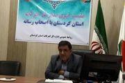 35 درصد واردات کالا از طریق گمرکات کردستان مربوط به کشور عراق است
