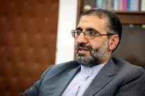پرونده ها در شعب کیفری دادگاه های تجدیدنظر تهران افزایش یافته است