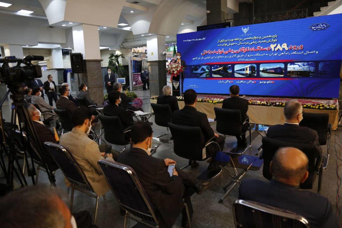 مهمترین موفقیت ها در بخش حمل و نقل ریلی اتصال مترو به راه آهن حومه است